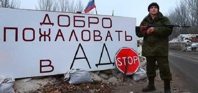 Зато без фашистов и хунты: в сети показали ''скотские'' условия жизни в ''ДНР''