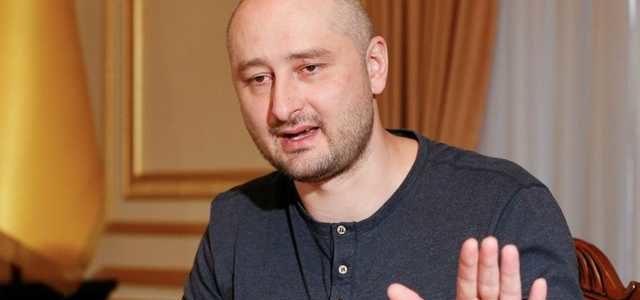 """""""Путин систематически отдает приказы убить"""". Бабченко подал в суд на РФ в Европейском суде"""