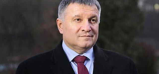 Аваков не явился в ГПУ на допрос по делу Януковича