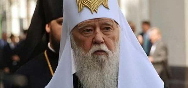 Епифаний рассказал о роли Филарета в новой Украинской православной церкви
