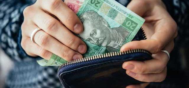Доходы украинцев все еще не вернулись к уровню 2013 года