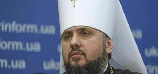 ''Полностью независимая'': Епифаний развеял миф о новой церкви в Украине