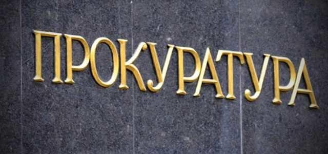 В Украине прокурорам резко увеличили зарплату