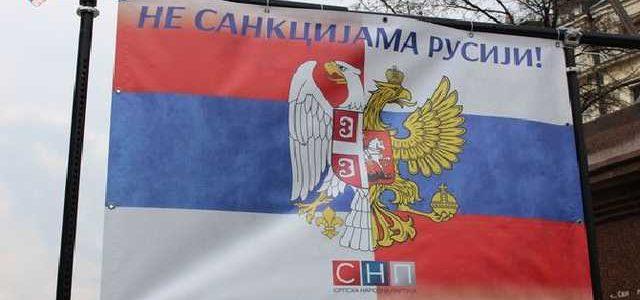 Украина выдвинула претензии Сербии из-за Крыма