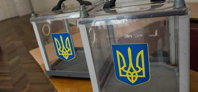 В Украине стартовала президентская гонка