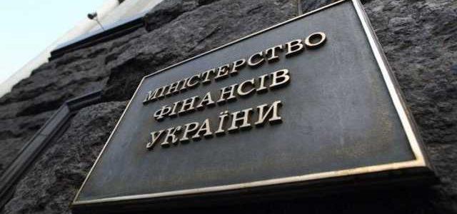 Минфин получил доступ к банковской тайне и персональным данным украинцев