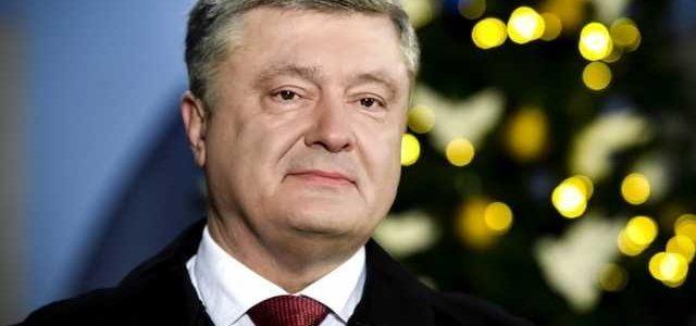 """""""Злоупотреблений нет"""": НАБУ отказалось открывать дело против Порошенко"""