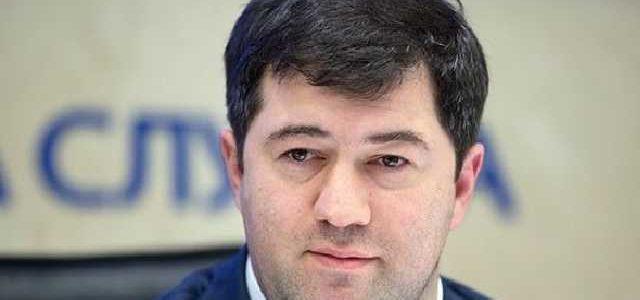 Наличие двойного гражданства у Насирова не вызывает сомнений — Кабмин