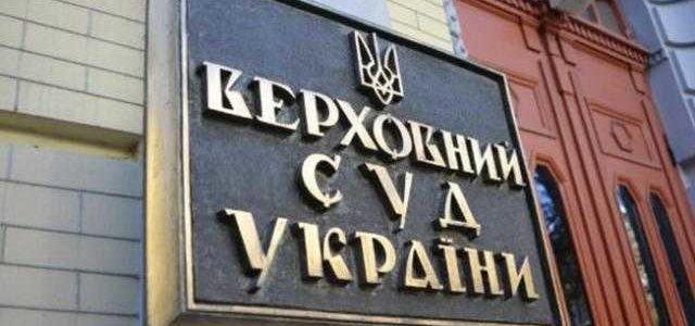 Суд признал, что составленная Кабмином потребительская корзина, это издевательство над украинцами
