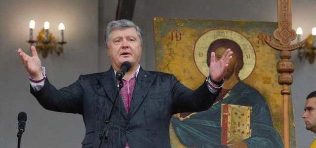 """""""Теперь ему поможет лишь Бог"""". Немецкая газета назвала Томос-тур Порошенко попыткой спастись от провала на выборах"""