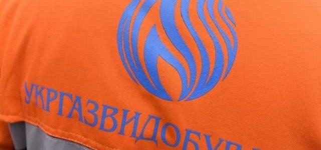 Мільйонні хабарі в Укргазвидобуванні: затримань не було, підозри не оголошені