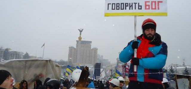 Первые жертвы Майдана: убийцы до сих пор не установлены
