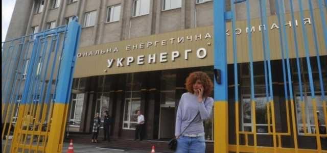 В «Укрэнерго» сын беглого генерала СБУ строит электростанции с помощью жены-стоматолога
