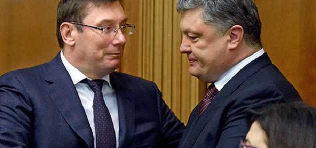 """Луценко: Дождался, когда заседание закончится, и Черновецкому говорю: """"Эй, придурошный, иди сюда!"""""""