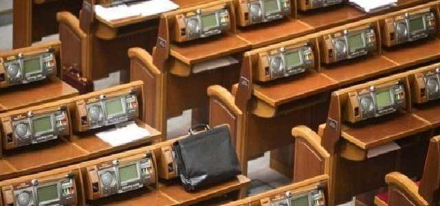 КВУ назвав топ-прогульників серед нардепів у грудні