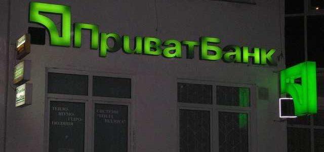 """Суд дав дозвіл Приватбанку на примусове стягнення 2,9 млрд грн з агрокомпаній """"приватівців"""""""