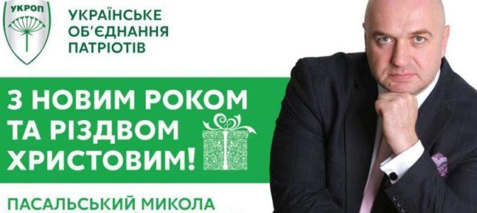 В Киеве самбист-УКРОПовец Пасальский Николай избил женщину из-за замечания