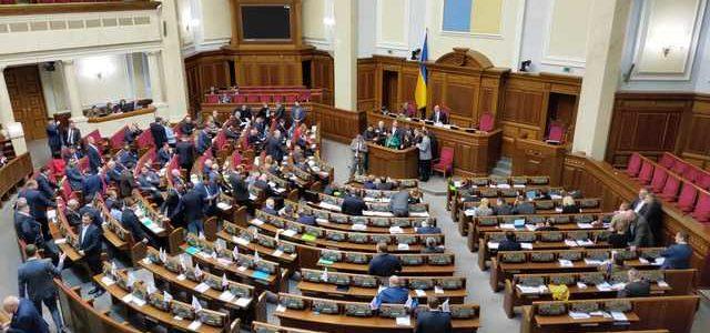 Депутати не змогли розпочати роботу після зимових канікул
