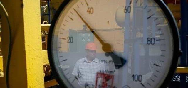 В Нафтогазе сообщили, сколько должен стоить газ