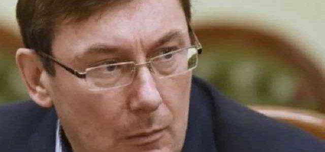 НАБУ открыло дело в отношении Луценко по факту незаконного преследования экс-замгенпрокурора Кузьмина
