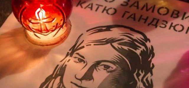 Убийство Гандзюк: замгубернатора приехал на допрос и сделал заявление