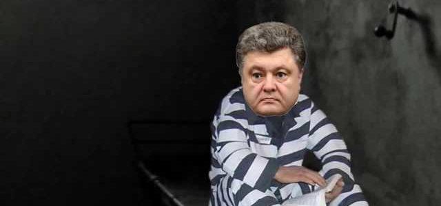 Порошенко — 100 лет строгого режима, Луценко — 90 лет, Гройсману — 85 лет, — программа кандидата в президенты