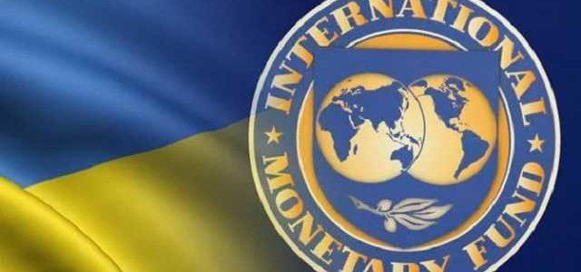 Мы пока что не увидели изменений в уровне коррупции в Украине, – МВФ