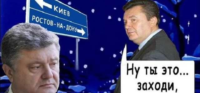 Порошенко использует не только методы Януковича, но и его людей — политолог