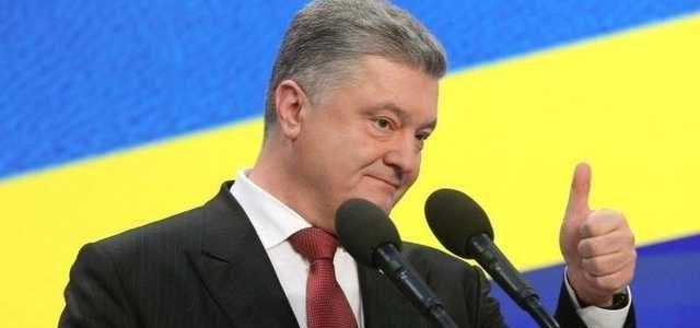 В Харькове был задержан мужчина, который спросил у Порошенко о низких пенсиях