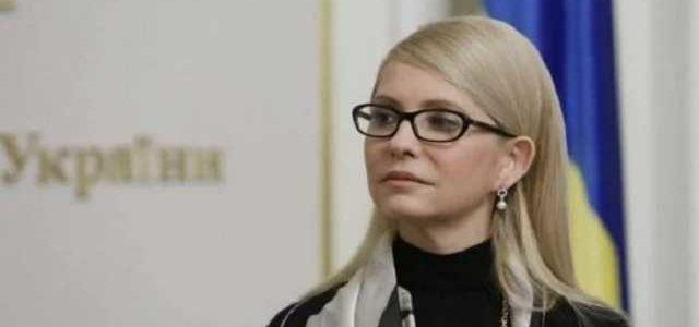 САП и НАБУ не будут открывать дело на Тимошенко