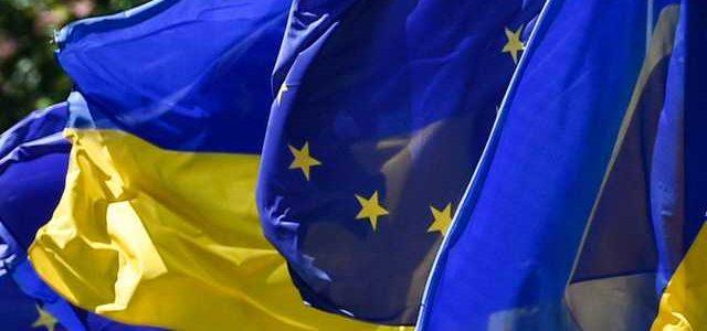 57% украинцев поддерживают вступление Украины в ЕС, более 44% – присоединение к НАТО, – опрос