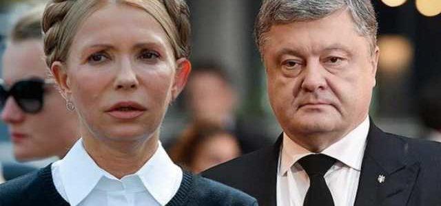 Тимошенко начинает процедуру импичмента Порошенко