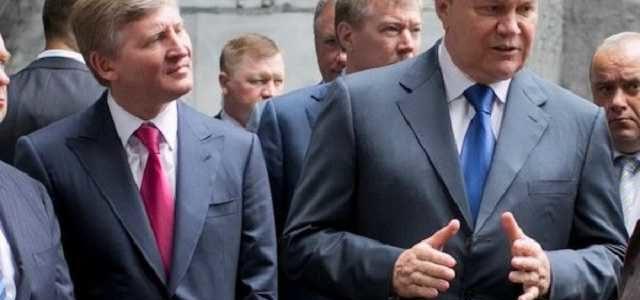 Ахметов и Янукович: одна оффшорка на двоих