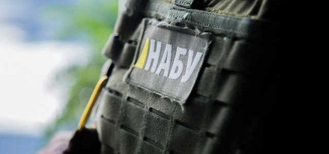 Нардеп: Переписки Гладковского и Ко в сюжете журналистов подлинные, их подтвердило НАБУ