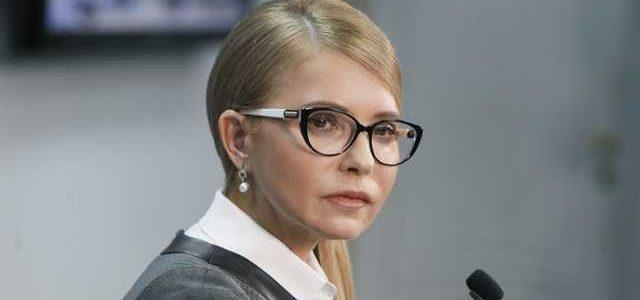 Тимошенко: Луценко впадает в крайности – или Сейшелы, или тюрьма
