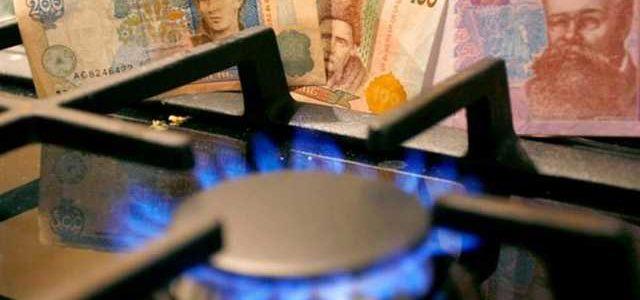 Гройсман пригрозил подорожанием газа для украинцев