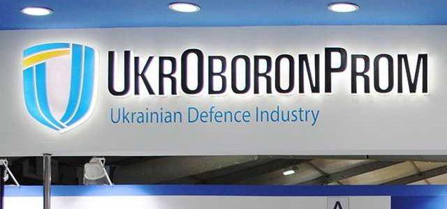 """Аудит """"Укроборонпрома"""" должна провести одна из четырех всемирно известных компаний, чтобы обеспечить доверие, – Порошенко"""