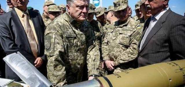 """На заводах """"Укроборонпрома"""" обнаружили недостачу комплектующих на 48 млн грн"""