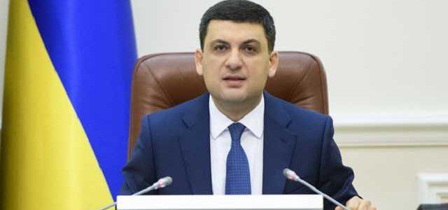 Гройсман: В рамках монетизации субсидий правительство выплатило 350 млн грн
