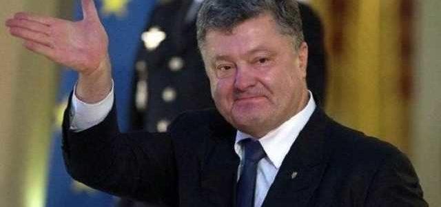 Содержание Порошенко обошлось госбюджету почти в миллиард гривен