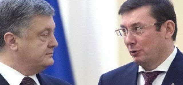 """Порошенко и Луценко разыгрывают из себя """"плохого и хорошего"""" полицейского"""