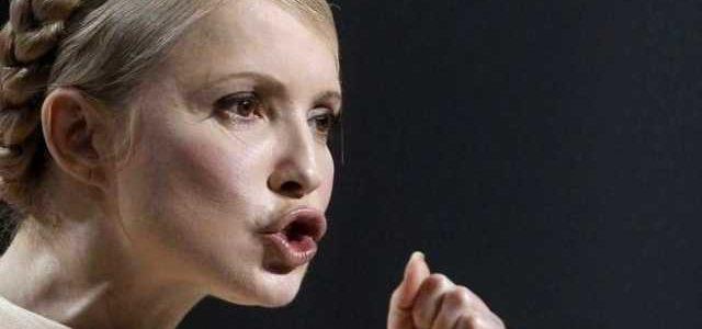 Тимошенко: Порошенко цинично сфальсифицировал выборы