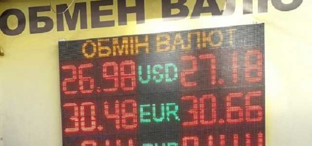 Что будет с долларом перед вторым туром выборов: прогноз экспертов