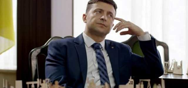 Эффективность президентства Зеленского будет зависеть от парламентских выборов – банк Goldman Sachs