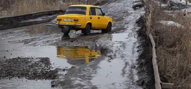Назван ТОП-5 самых ужасных дорог Украины