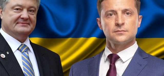 Порошенко назначил точную дату дебатов с Зеленским