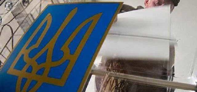 Второй тур. Кого поддержат избиратели Тимошенко, Бойко и Гриценко