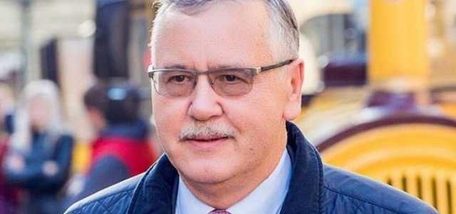 Россия объявила в розыск Гриценко
