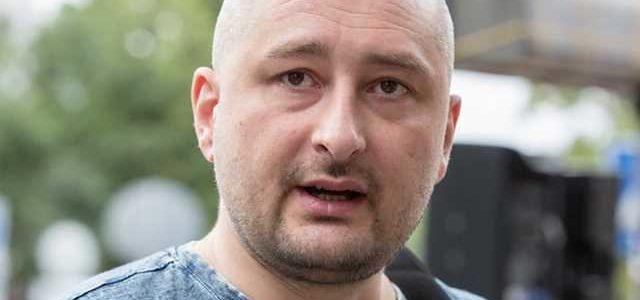 Facebook пожизненно заблокировал известного журналиста из Украины