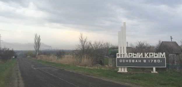 Журналисты нашли село, жителей которых агитация за Порошенко совсем «не зацепила»